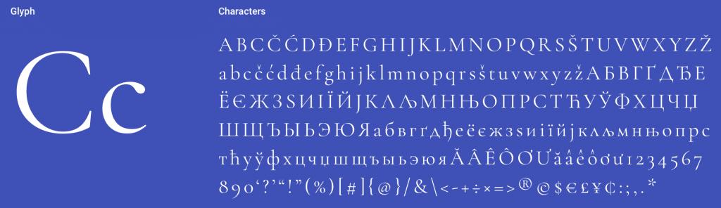 Cormorant Garamond Serif Font
