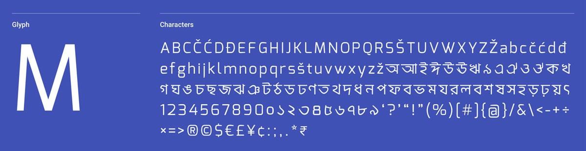 Mina Sans-Serif Font